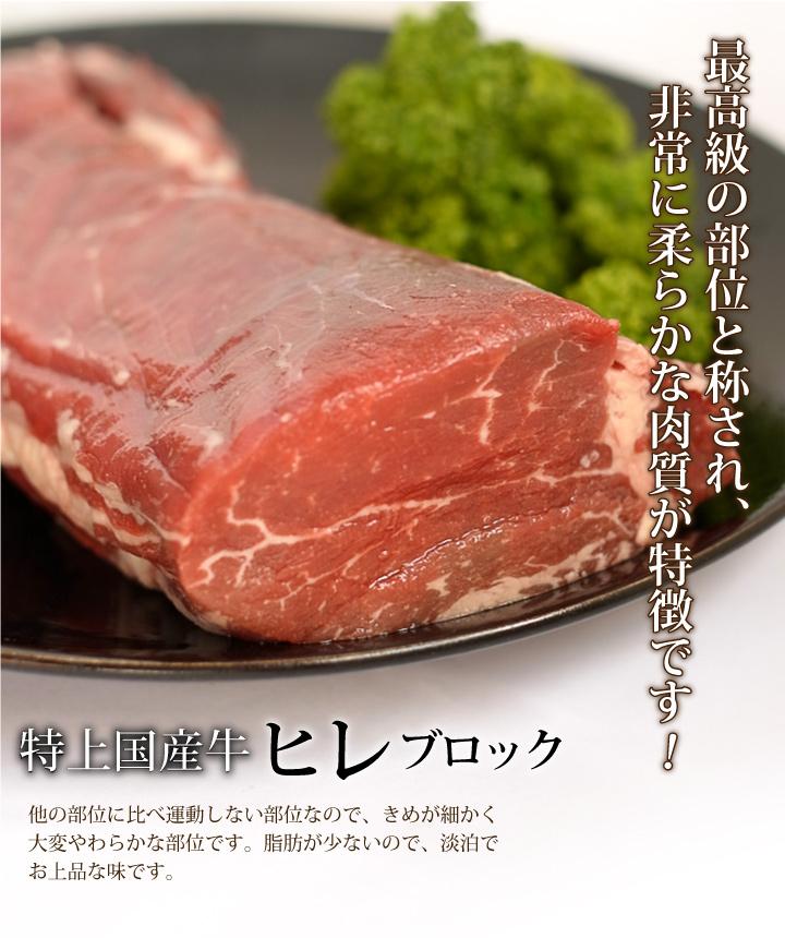 国産牛サーロイン
