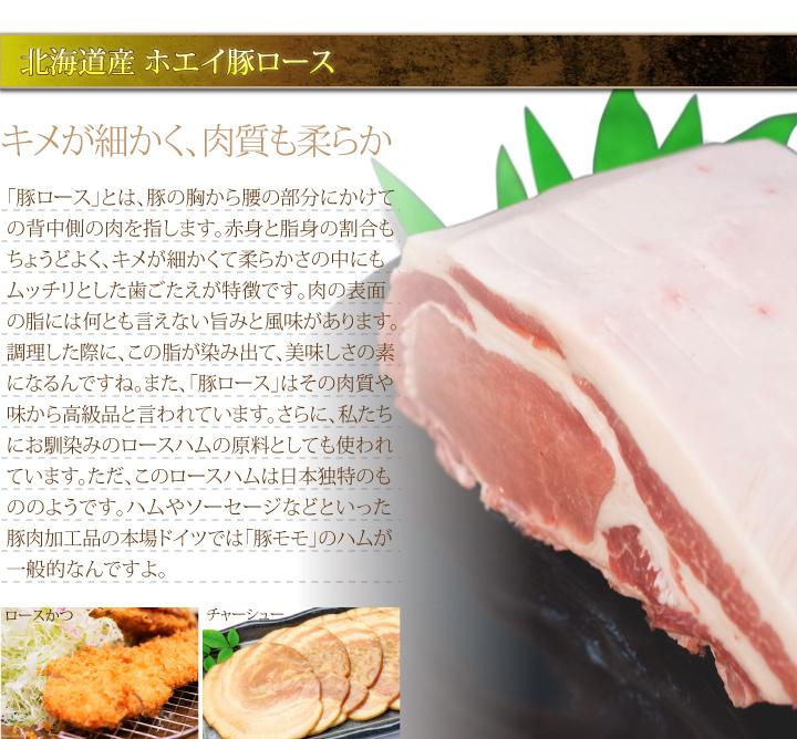 ホエイ豚カルビ&ロース・切り方選べるお好みセット