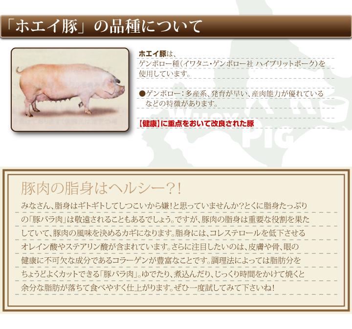 ホエイ(ホエー豚)ロース1kg