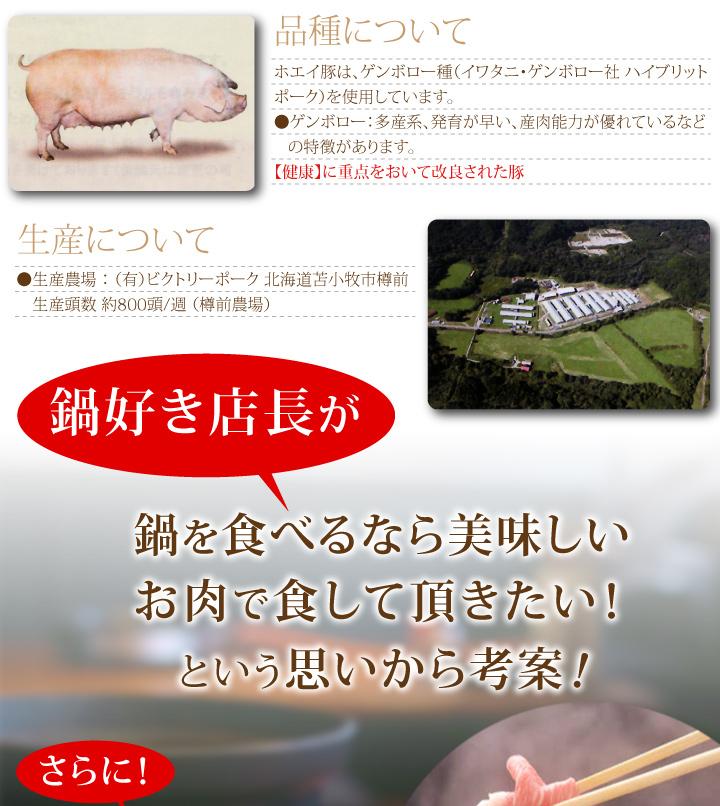 牛豚しゃぶしゃぶセット(和牛クラシタ300g/ホエイ豚肩ロース300g)